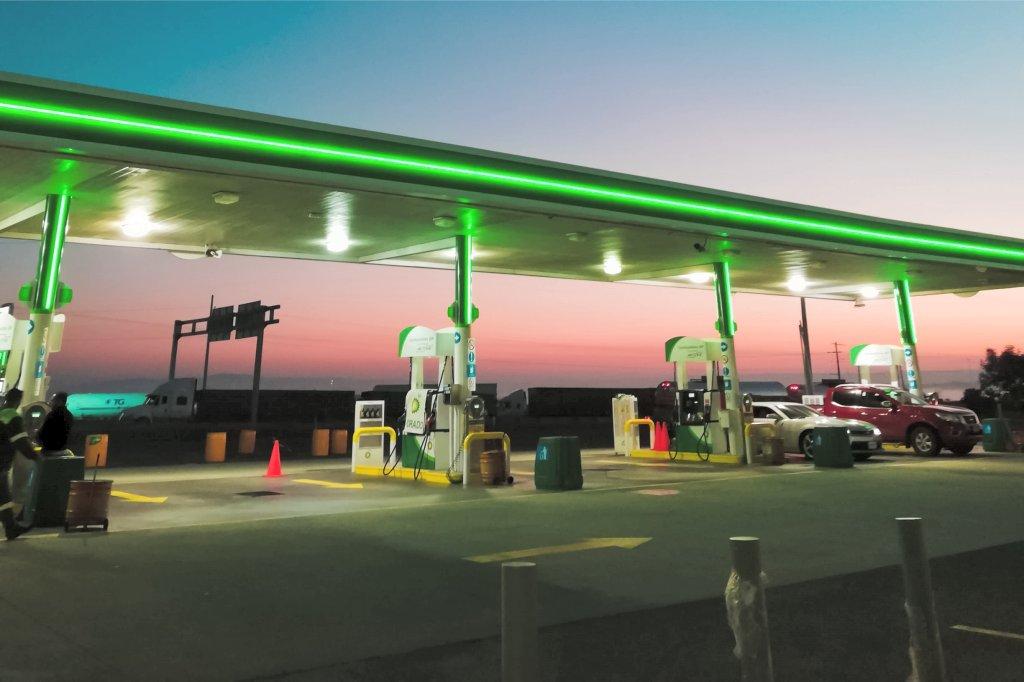 BPme Gas Station Rewards